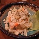 のりまる - 旅館のポテトサラダ