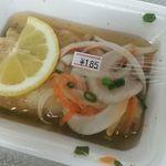 まがみ - サバの南蛮漬け185円