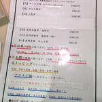 67266681 - 丼の注文システム