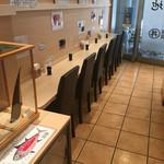 尾崎幸隆 丼 - 店内カウンター席(6席)