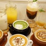 つむぎカフェ - ドリンク各種