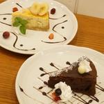 つむぎカフェ - たっぷりバナナのチーズケーキ&濃厚ガトーショコラ