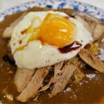 カレーショップデリー - 「焼豚玉子カレー」(760円)