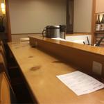 串揚げと和食 323 - 清潔な店内です
