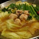 博多もつ鍋 よかさん房 - 食べ頃に煮あがりました。