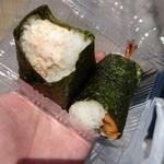 三角屋 - 料理写真:
