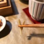 蔵Pura 和膳 風 -