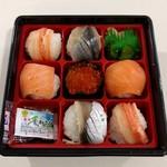 実演空弁 北の味覚 すず花 - 北海てまり寿司(950円)
