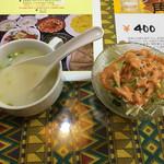 クシー - スープとサラダ