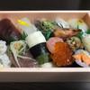 京・寿司おおきに - 料理写真: