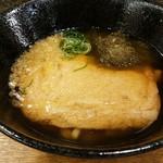 本町製麺所 天 - お揚げ美味しい
