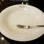 ハングリータイガー - 完食