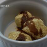 ステラ - わらび餅