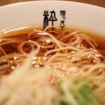 麺's食堂 粋蓮 - 限定サバ!澄んだスープ