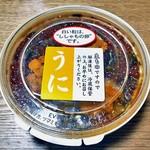 中村家 - うに海宝漬(220g)