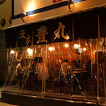 茨木 豊丸 - 味わい深いテラス席もオススメです!