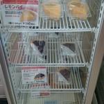 マミーズ・アン・スリール - 冷蔵ショーケースその2