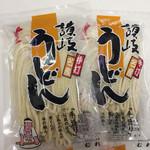牟礼製麺 - 料理写真:讃岐うどん