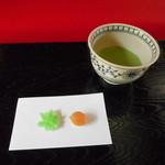 芦屋釜の里 - 料理写真:今回 頂きました╰(*´︶`*)╯♡
