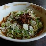 菜香 - 料理写真:汁なし担担麺。