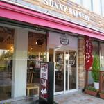 67283814 - 新しい店舗です。