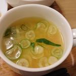 くつろ樹 - スープ
