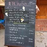 ザ・東京フルーツ パーラー -