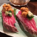 沼津港直送の海鮮と創作料理 ゆうが沼津 -