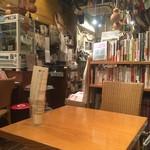 ふろむあーすカフェ オハナ -
