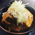 四文屋 - もつ煮込み豆腐