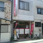 松華 - 正福寺バス停付近