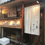 67288828 - 武蔵小山駅から徒歩7〜8分。裏手通りに突然現れたりします(笑)。