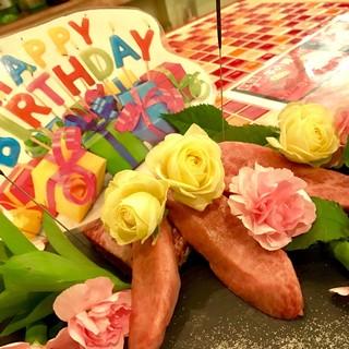 当店名物☆お肉のお祝いケーキ!
