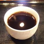 三河屋 - お茶