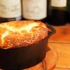 Cuisine et vin aruru - 料理写真:キッシュロレーヌ