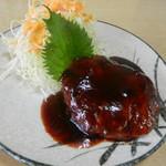 北乃 - 料理写真:手作りハンバーグ(小)