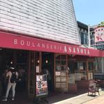 ブランジェ浅野屋 旧道店 -