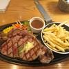 ガストン&ギャスパー - 料理写真:リブロースステーキ 150g セット