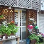 川島しょう店 -