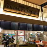 DINER&CAFE The GOLDEN☆HAMBURG - 外観