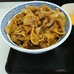 吉野家 - スタミナ豚丼