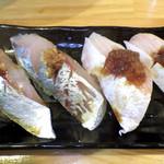 麺哲支店 麺野郎 - 鮨(アジとカンパチ)