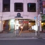 松かど - '17/05/20 店構え