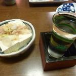 松かど - '17/05/20 冷奴(350円)+八海山(580円)