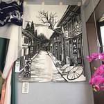 そば処 いま泉 - 店内装飾。「木曽路」です。