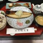 竹之里 - (料理)焼魚定食(サバ塩焼き)
