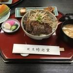 竹之里 - (料理)牛ステーキ丼