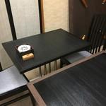 竹之里 - (内観)2名テーブル席