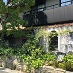 La maison Rose - 外観写真: