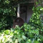 La maison Rose - その他写真: